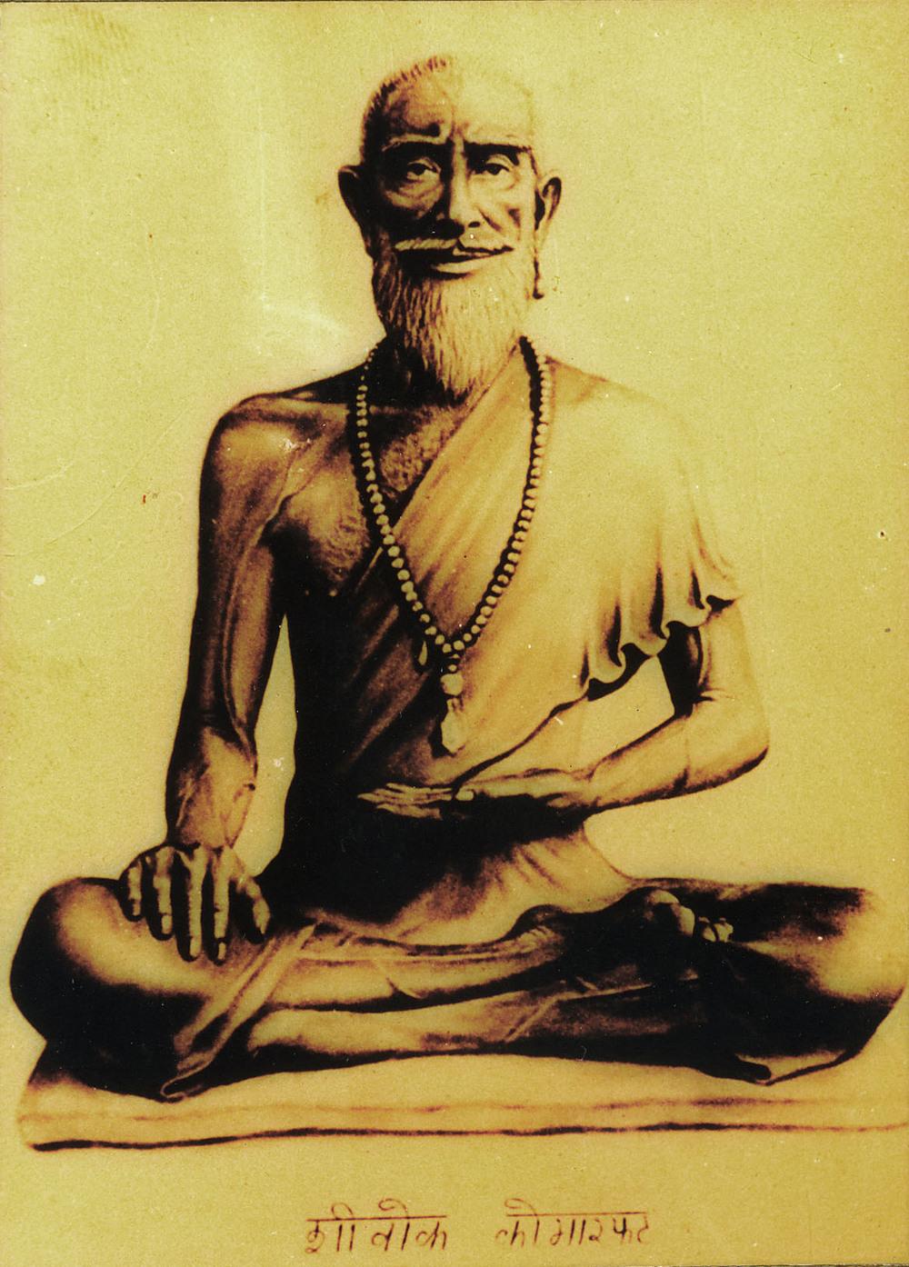 Shivago Komarpaj